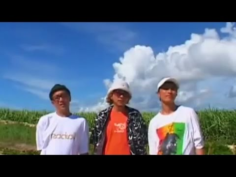 KICK THE CAN CREW 「it's not over イツナロウバ」 【PV】