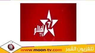 تردد قناة افلام تي في السابعة Aflam TV 7 على نايل سات