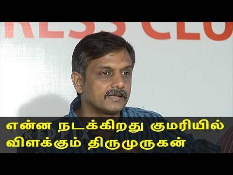thirumurugan gandhi about fishermen protest in kanyakumari tamil live news, tamil news today, redpix