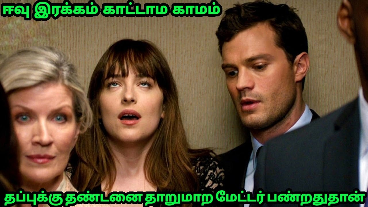 Download மேட்டர் தண்டனை, ஈவுஇரக்கம் காட்டாம கதறல்   Mr Hollywood   Mr. Vendakka   Raathiri Rajangam