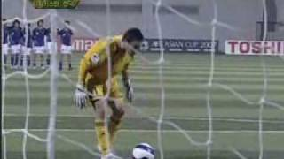 AFC U-17 2006 quarter final Japan v Iran (11th Sep 2006) PART 1