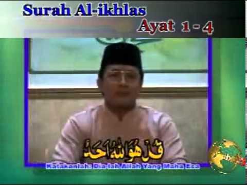 Indonesian Qori Muamamar Za Surah Al Fatihah