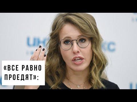 Собчак заявила, что не стоит раздавать деньги россиянам