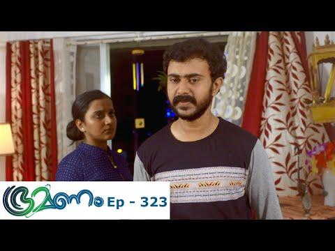 Mazhavil Manorama Bhramanam Episode 323