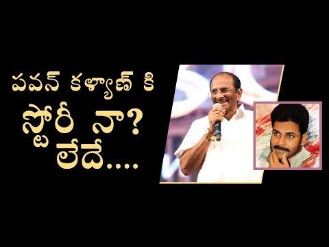 I am not penning any script for Pawan Kalyan: Vijayendra Prasad    #Baahubali2    #Baahubali
