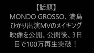参照元:https://headlines.yahoo.co.jp/hl?a=20170614-00000019-mnet-m...