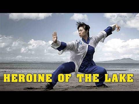Wu Tang Collection - Heroine Of The Lake