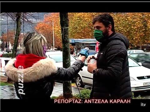 Puzzle 17/12/2020 - Πως βιώνουν οι Γιαννιώτες τον COVID - Ioanninatv ITV