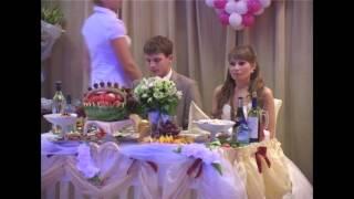 Свадьба, видео со свадебного вечера  Официальная часть праздника  Встреча и тосты