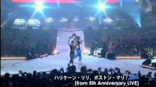 AAA / ハリケーン・リリ, ボストン・マリ(from 5th Anniversary Live)