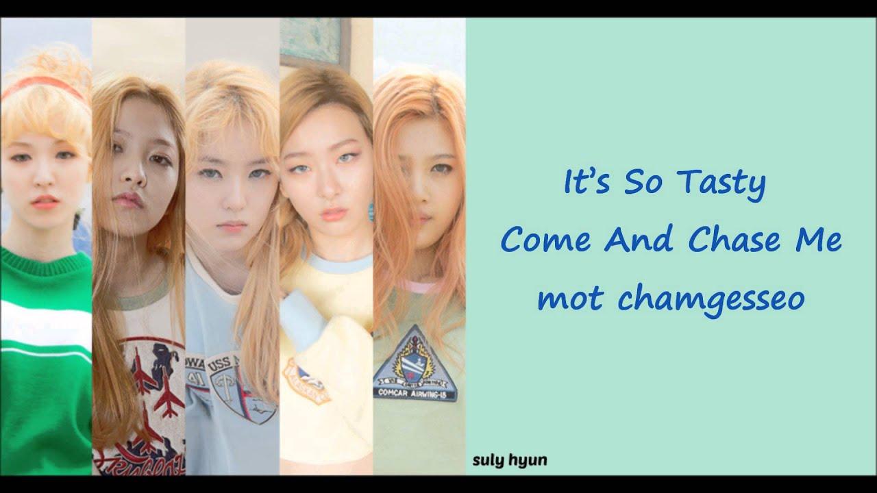 Ice cream asian lyrics