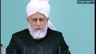 (Urdu) Part 3/4 Khutba Jumma 24/09/2010