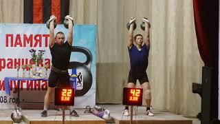 Первенство Новосибирской области по гиревому спорту: Олег Бородынкин, длинный цикл