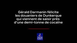 شاهد: فرنسا تصادر نصف طن من الكوكايين بقيمة 40 مليون يورو