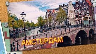 видео Новый год в Амстердаме и Кельне