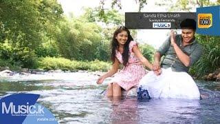 Sanda Etha Unath - Suvinya F...