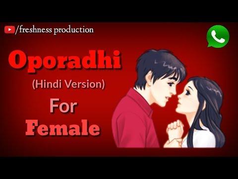 Oporadhi (Hindi) Female Version Whatsapp Status- FP Creation