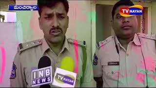 , 14.11.2019TV NAYAN NEWS