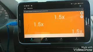 Звонок от техподдержки Яндекс Такси БТ#12