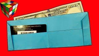 как сделать кошелек из бумаги поэтапно