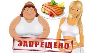 постер к видео Топ 10 продуктов не для диеты