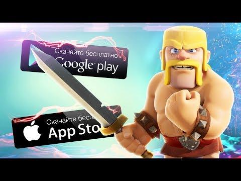 #КакДелаютИгры 83. Мобильный рынок с Максом Донских (Game Insight) и Анаром Бабаевым (AppInTop)