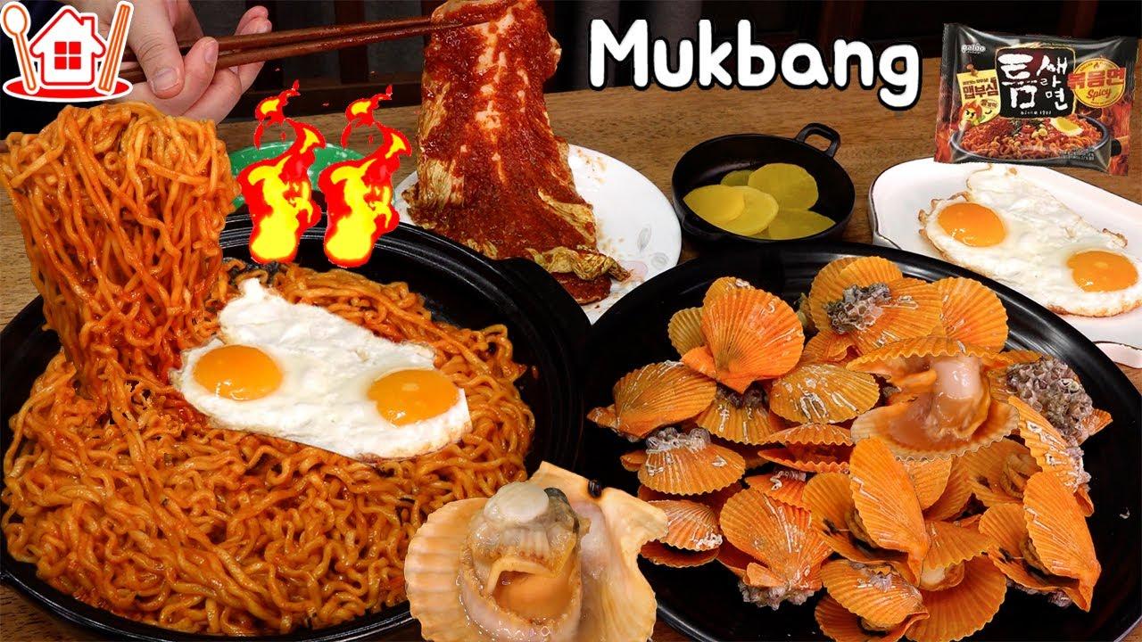 신메뉴 틈새라면 볶음면과 황금가리비 찜, 치즈구이 , 실비김치 먹방 Mukbang golden scallops, Teumsae noodles
