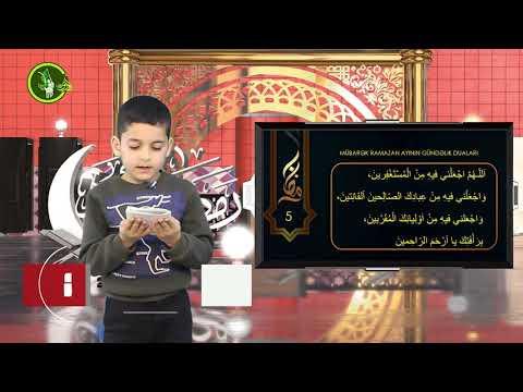 Mübarək #Ramazan2020 ayının 5-ci gününün – #DUASI Zeynəb&Mehdi (uşaqlar üçün)