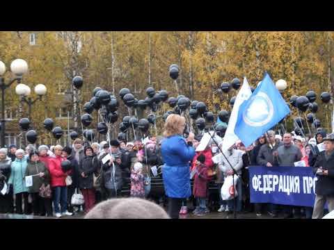 Митинг против повышения пенсионного возраста Сыктывкар