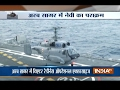 TROPEX 2017: Indian Navy Undertakes War Exercise at Arabian Sea