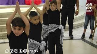 على عهدي على ديني انا دمي فلسطيني - روضة abc 2019