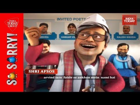 So Sorry | 'AAP' Ka Kavi Sammelan