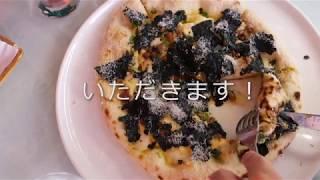 孤独のグルメ Season7 #7 に登場 カトリカ:納豆のピザ 料理紹介、食事...
