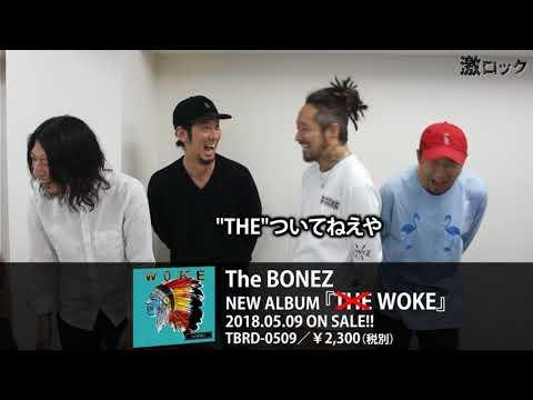 "The BONEZ、""自信作"" ニュー・アルバム『WOKE』リリース!―激ロック 動画メッセージ"
