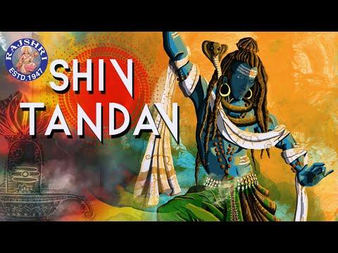 Shiv Tandav Stotram – Mahashivratri Special | Powerful Shiva Mantra | Mahashivratri 2017