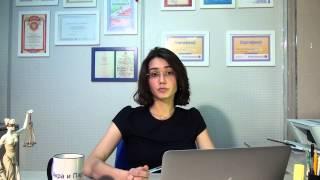видео Публичный сервитут на земельный участок