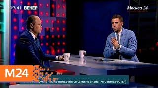 """Смотреть видео """"Вечер"""": смертельная авария в Подмосковье - Москва 24 онлайн"""