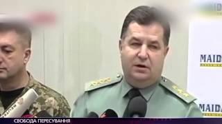 видео Чоловікам за кордон – лише з дозволу військкомату?