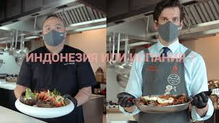 Lobster weeks Ember VII Heaven. General Manager and Chef present two dishes | Ibiza vs.Bali in Minsk