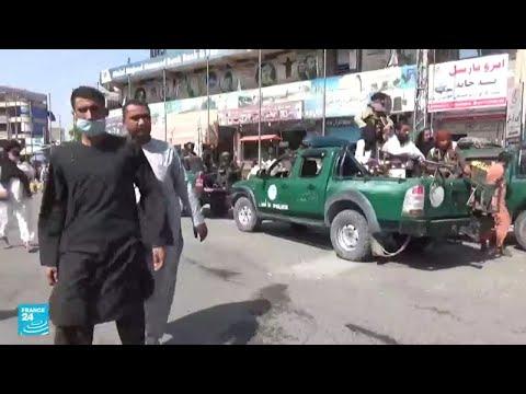 تنظيم -الدولة الإسلامية- يستهدف طالبان في جلال آباد • فرانس 24