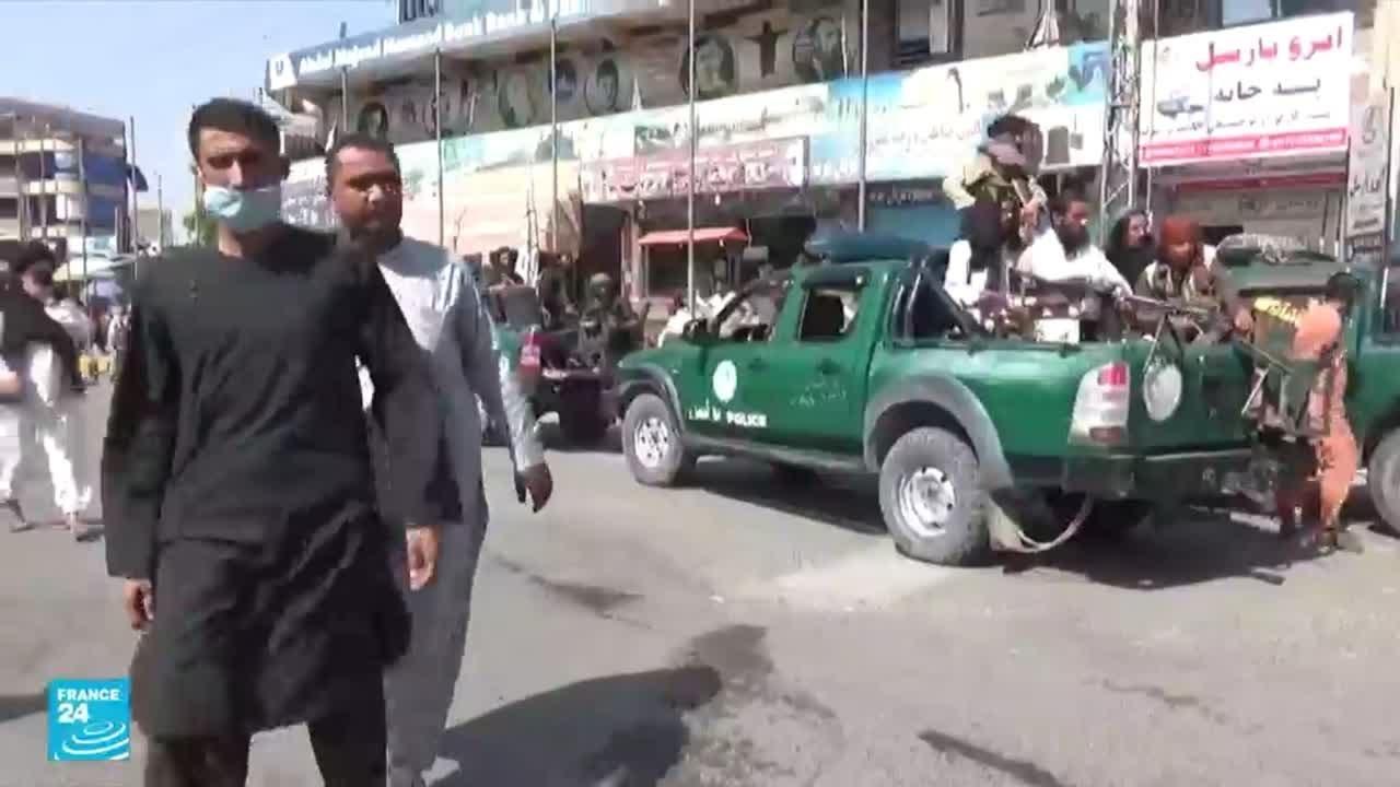 تنظيم -الدولة الإسلامية- يستهدف طالبان في جلال آباد • فرانس 24  - 18:56-2021 / 9 / 20