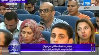 الإستحقاق الثالث - مؤتمر صحفي للجنة العليا للإنتخابات حول سير اليوم الثاني للمرحلة الثانية