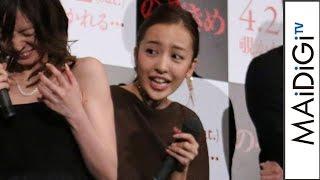 高画質☆エンタメニュースを毎日掲載!「MAiDiGiTV」登録はこちら↓ http://www.youtube.com/subscription_center?add_user=maidigitv 元AKB48の板野友美さんが3 ...