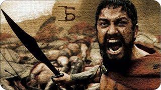 Борода - орган мужества ЗАЧЕМ НУЖНА БОРОДА? Функции волос(, 2015-04-02T15:49:15.000Z)