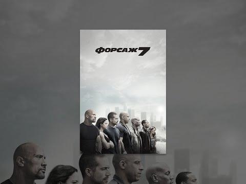 Тачка №19 - боевик - триллер - криминал - драма - русский фильм смотреть онлайн 2013