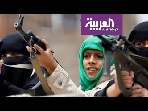 ميليشيات الحوثي تمهد لتجنيد النساء وإرسالهن للجبهات  - 09:22-2018 / 1 / 15