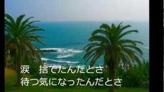 三橋美智也さんの歌を 歌ってみました。