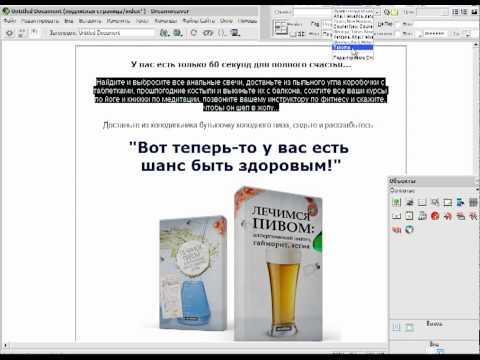 Как написать рекламный текст и дать рекламу | Danilidi.ru