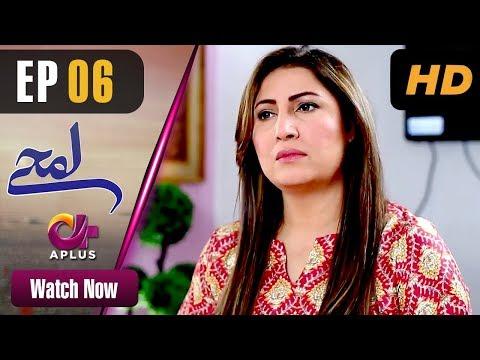 Pakistani Drama | Lamhay - Episode 6 | Aplus Dramas | Saima Noor, Sarmad Khoosat