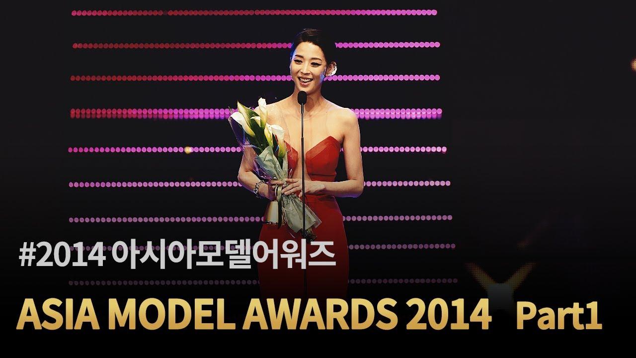 Asian model festival